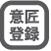 03_taisaku_02