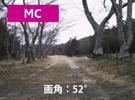 03_taisaku_08-1