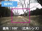 03_taisaku_08-2