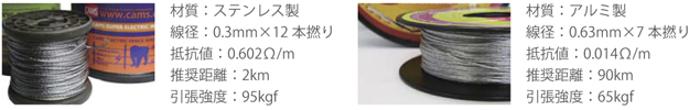 03_taisaku_10-02